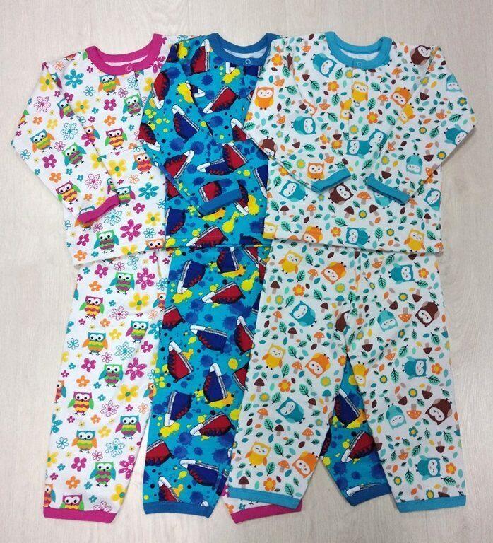Пижама детская 2176н